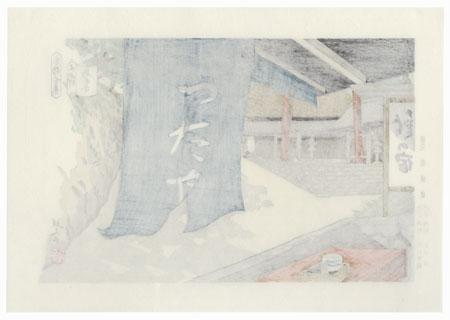Toriimoto (Ayu Restaurant) by Masao Ido (1945 - 2016)