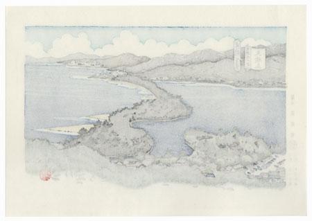Amanohashidate, North Side of Kyoto Prefecture by Masao Ido (1945 - 2016)