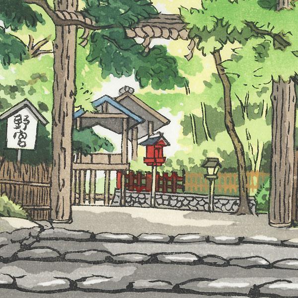 Nonomiya-Jinja by Masao Ido (1945 - 2016)