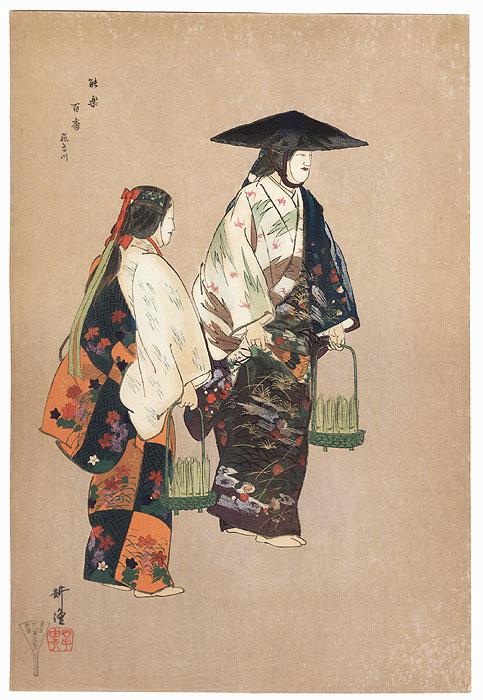 Asukagawa by Tsukioka Kogyo (1869 - 1927)