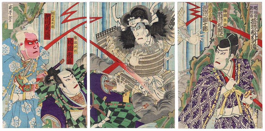 Ichikawa Danjuro as the Ghost of Akugenta at Nunobiki Waterfall by Meiji era artist (not read)