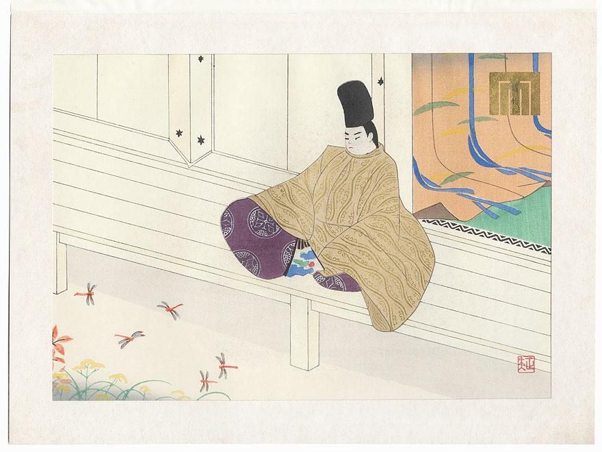 Kagero (The Gossamer Fly), Chapter 52 by Masao Ebina (1913 - 1980)