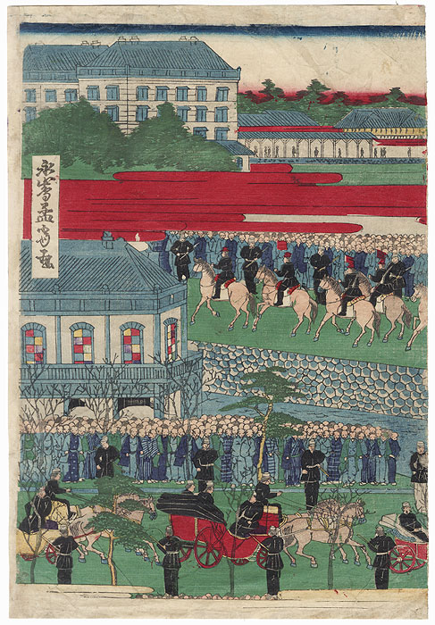 Famous Places in Tokyo: View of Shinbashi, 1878 by Meiji era artist (not read)