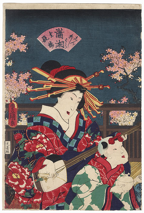 Beauty Playing the Shamisen by Toyokuni III/Kunisada (1786 - 1864)