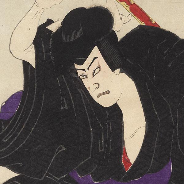 Ichikawa Danjuro as Ishikawa Goemon, 1896 by Kokunimasa (1874 - 1944)
