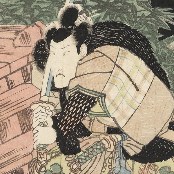 Onoe Kikugoro as a Samurai with a Sword by Toyokuni III/Kunisada (1786 - 1864)