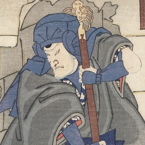 Seki Sanjuro III as the Ascetic Fukai, 1867 by Kunichika (1835 - 1900)