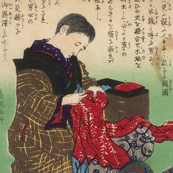 A Boy Raised as Girl Seduces Other Girls and Marries a Man, 1874 by Yoshiiku (1833 - 1904)