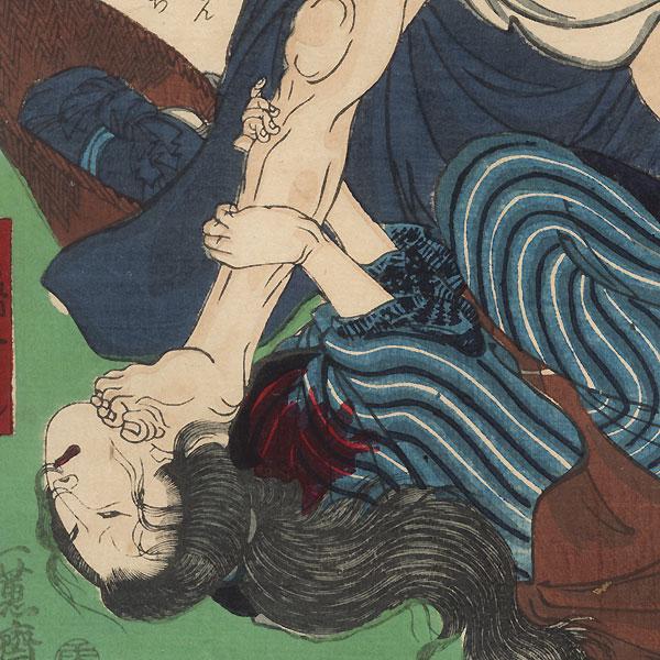 The Wicked Priest Keizan Kills the Virtuous Woman Sen, 1872 by Yoshiiku (1833 - 1904)
