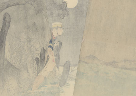 Risking Certain Death, a Japanese Soldier Reconnoiters the Enemy Positions at the Taedong River, 1894 by Toshihide (1863 - 1925)