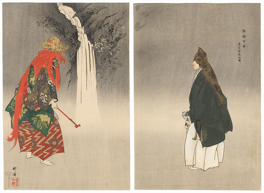 Atago Kuya by Tsukioka Kogyo (1869 - 1927)