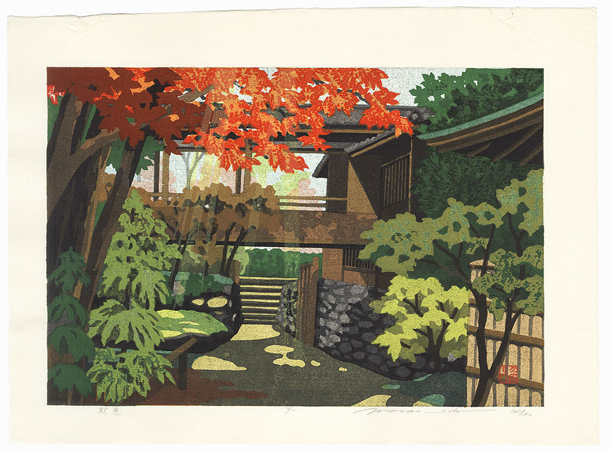 Autumn Scenery, 1992 by Masao Ido (1945 - 2016)