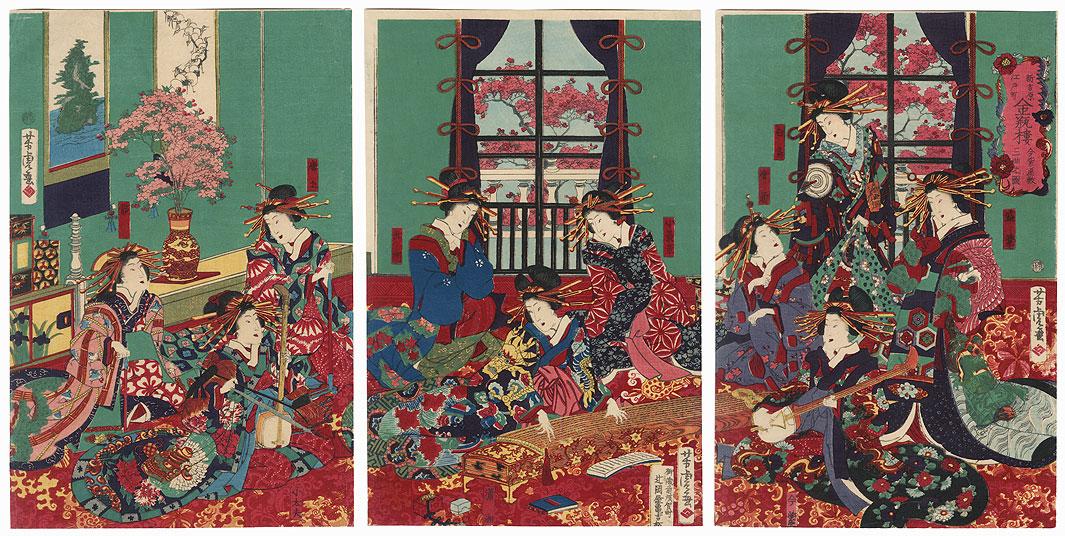 The House of Kinpeiro in the New Yoshiwara, 1871 by Yoshitora (active circa 1840 - 1880)