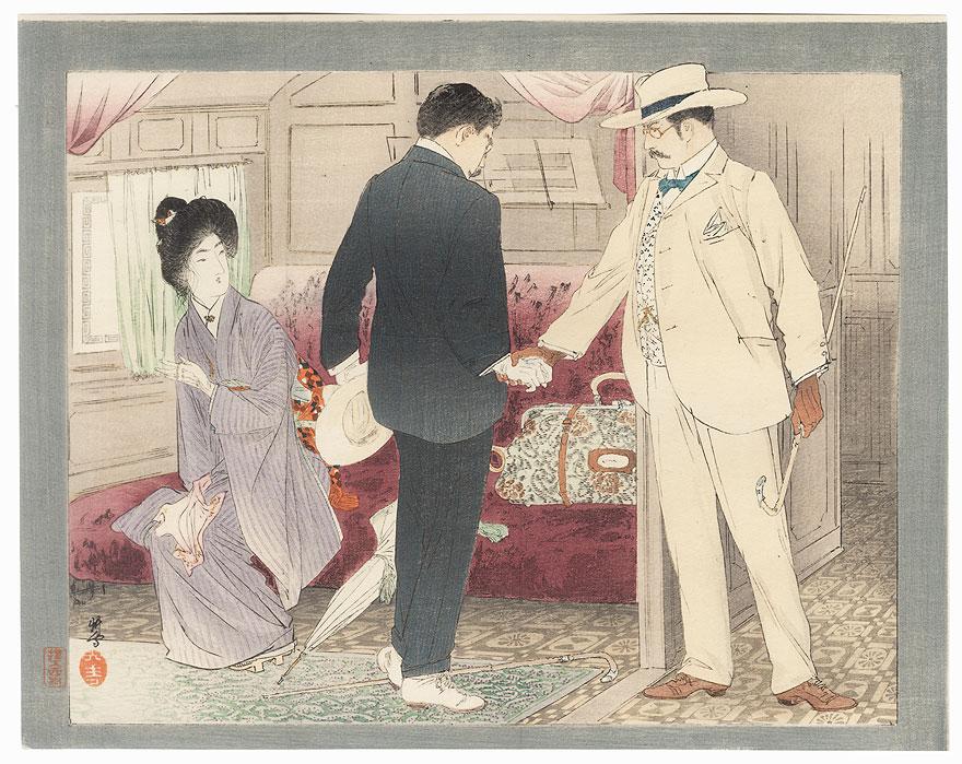 Summer Child Kuchi-e Print, 1906 by Sakata Kosetsu (1871 - 1935)