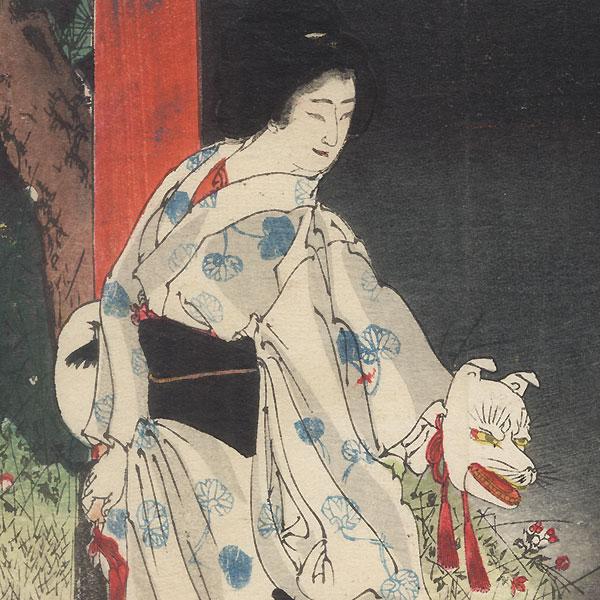 Beauty with a Fox Mask Kuchi-e Print by Meiji era artist (unsigned)