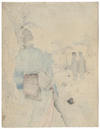 Dutch Women Kuchi-e Print by Hasegawa Konobu II