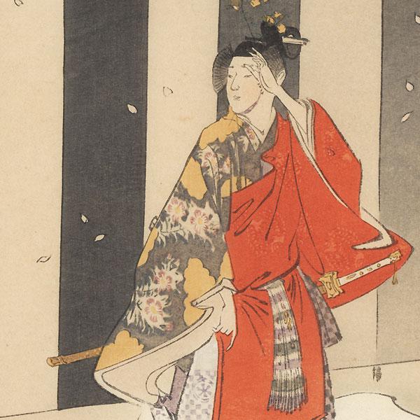 Young Nobleman, 1896 by Gekko (1859 - 1920)