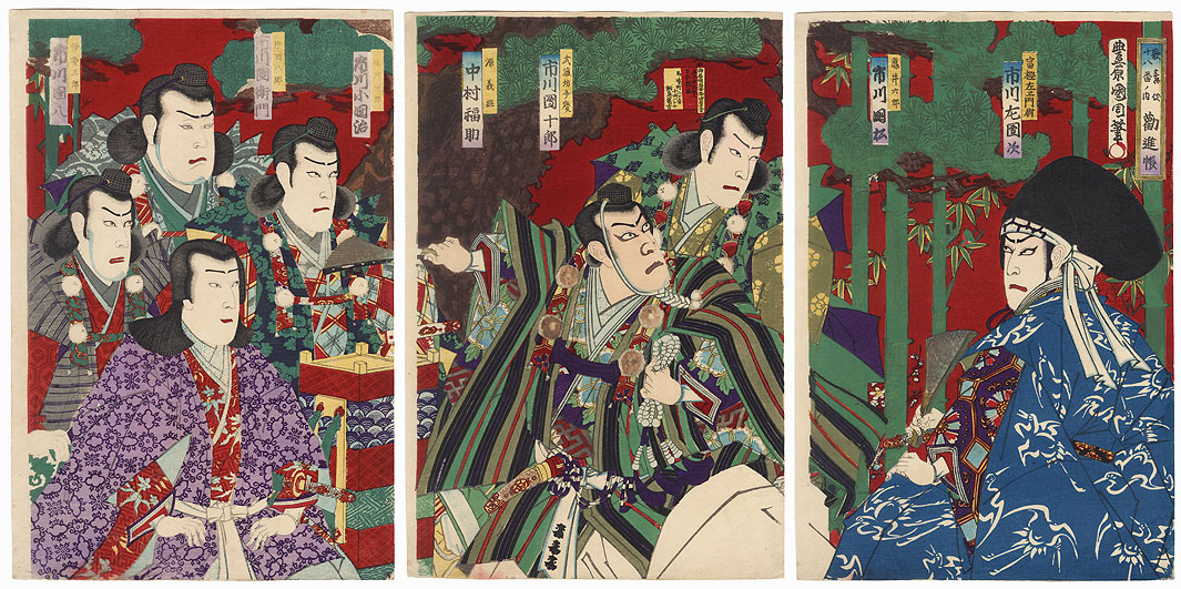 The Subscription List by Kunichika (1835 - 1900)