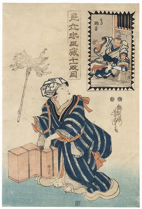 Comparisons for the 47 Ronin, Act 11: Kono Moronao, 1847 - 1852 by Yoshitora (active circa 1840 - 1880)