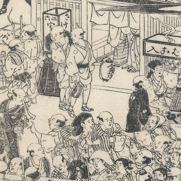 Crowded Street by Shuncho (active circa 1780 - 1795)