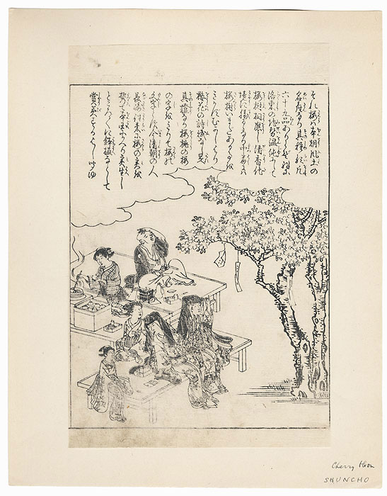 Tea Stand beneath a Blossoming Cherry Tree by Shuncho (active circa 1780 - 1795)