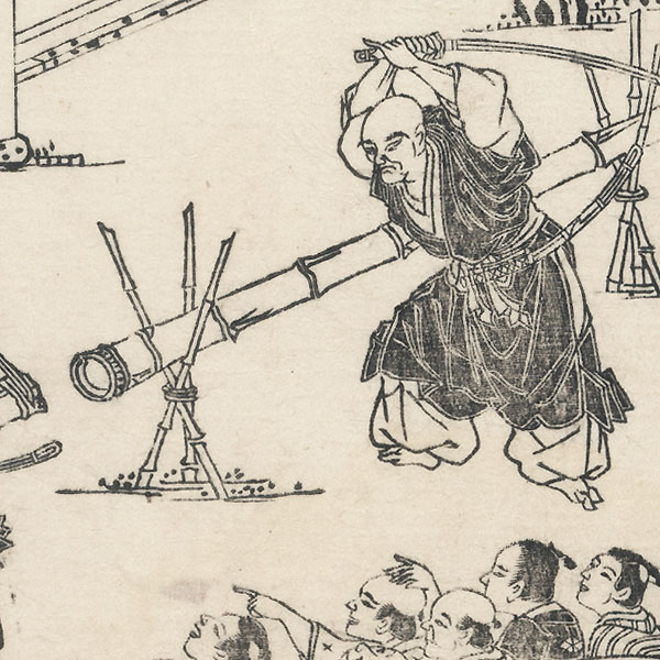 Monks Slicing Bamboo Poles by Shuncho (active circa 1780 - 1795)