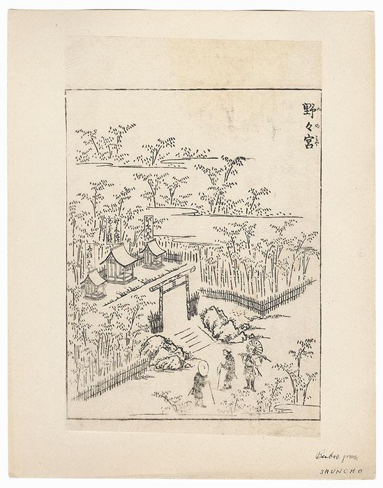Outside a Shrine by Shuncho (active circa 1780 - 1795)