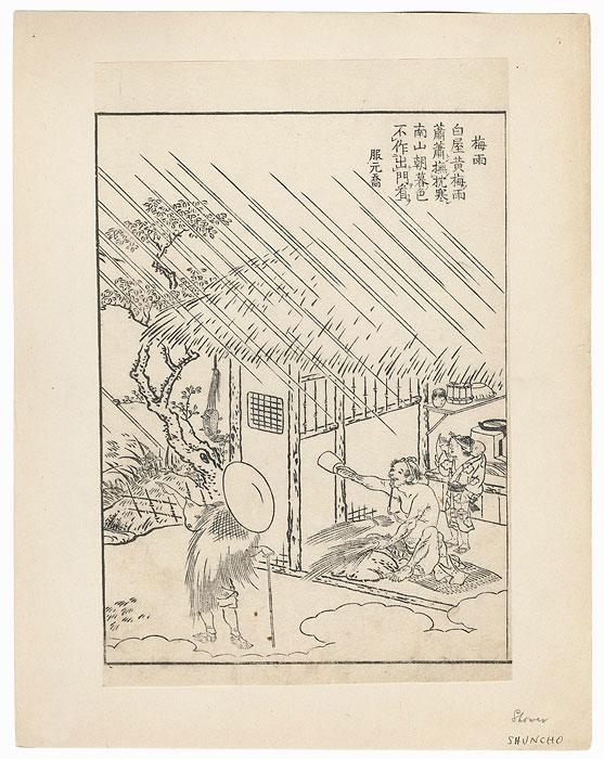 Farmer Pounding Reeds by Shuncho (active circa 1780 - 1795)