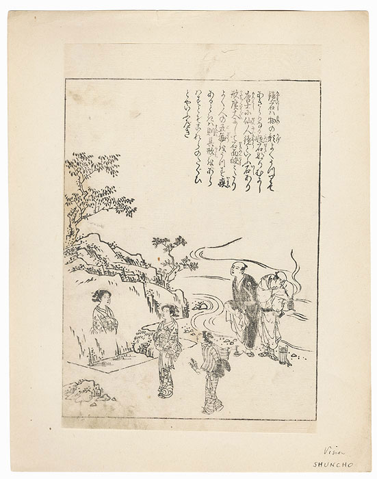 Beauty Appearing on a Rock by Shuncho (active circa 1780 - 1795)