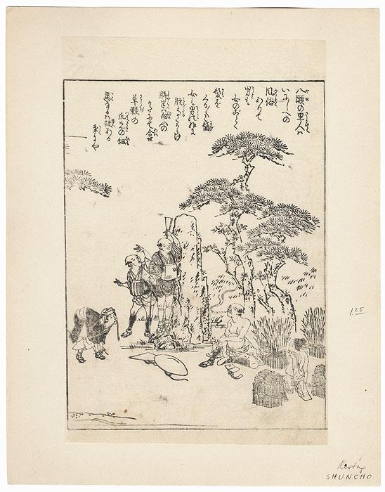 Taking a Break by Shuncho (active circa 1780 - 1795)