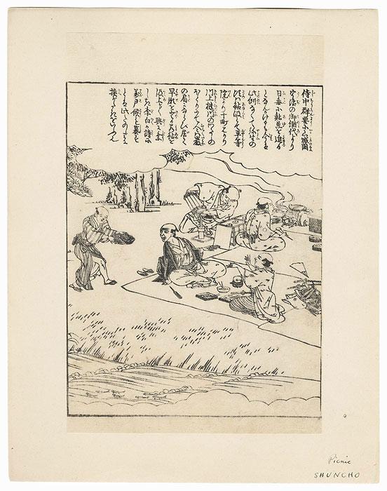 Picnicking by Shuncho (active circa 1780 - 1795)