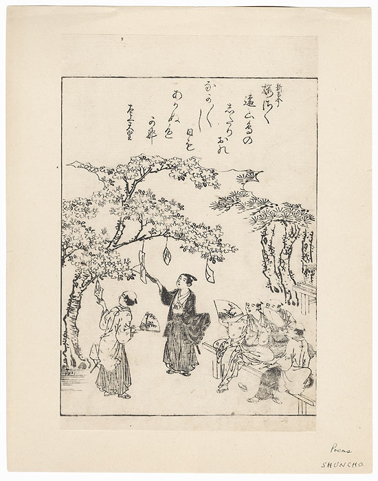 Tying Poem Slips to a Cherry Tree by Shuncho (active circa 1780 - 1795)