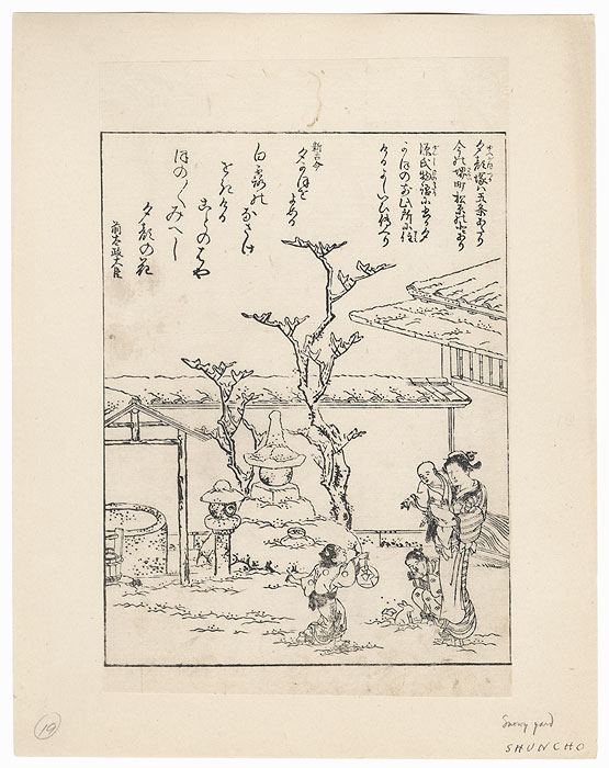 Snowy Courtyard by Shuncho (active circa 1780 - 1795)