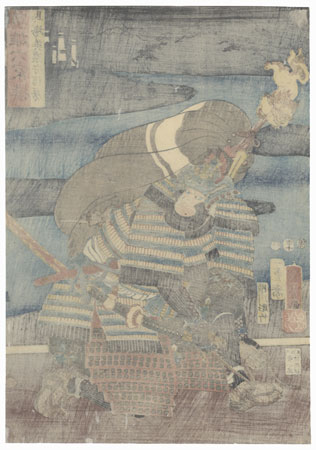 Baba Mino no Kami Nobufusa by Kuniyoshi (1797 - 1861)