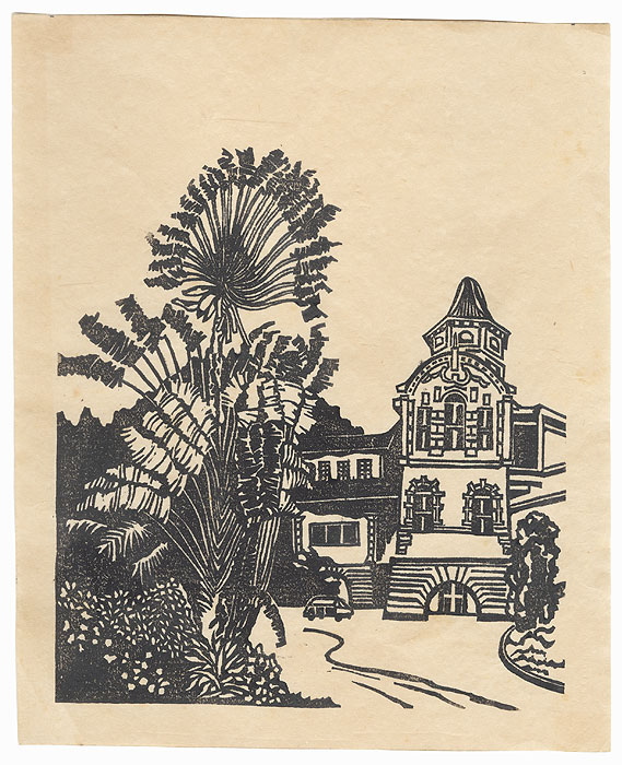 Tropical Plants and Building by Shin-hanga & Modern artist (unsigned)