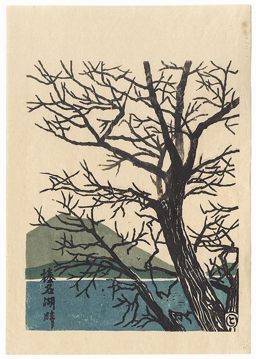 Bare Trees and Mountain by Shin-hanga & Modern artist (not read)