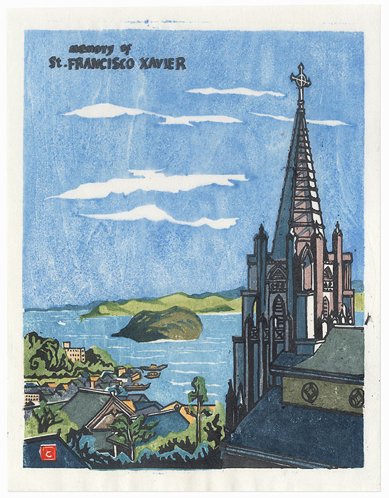 In Memory of St. Franciso Xavier by Shin-hanga & Modern artist (not read)