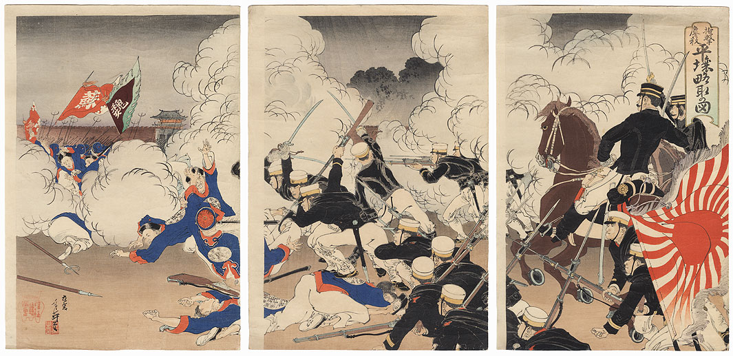 Battle of Pyongyang, 1894 by Toshihide (1863 - 1925)