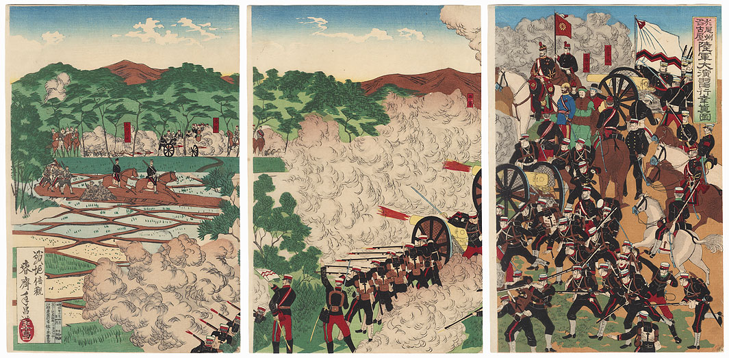 True Illustration of the Grand Maneuvers of the Army at Nagoya in Owari, Attended by the Emperor, 1890 by Toshimasa (active circa 1890s)