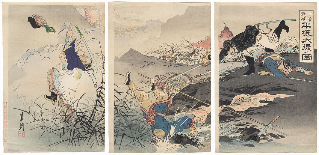 Sino-Japanese War: Picture of the Great Victory at Fenghuangcheng, 1894 by Gekko (1859 - 1920)