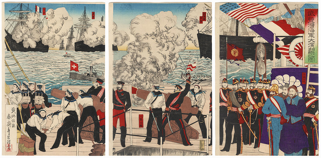 Grand Maneuvers of the Imperial Army by Meiji era artist (not read)