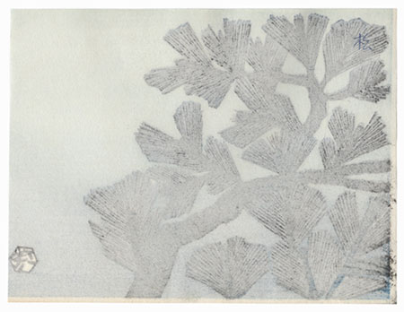Pine Branches by Gihachiro Okuyama (1907 - 1981)
