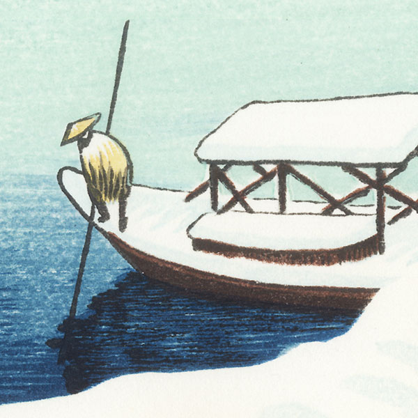Snow along the Water's Edge by Gihachiro Okuyama (1907 - 1981)