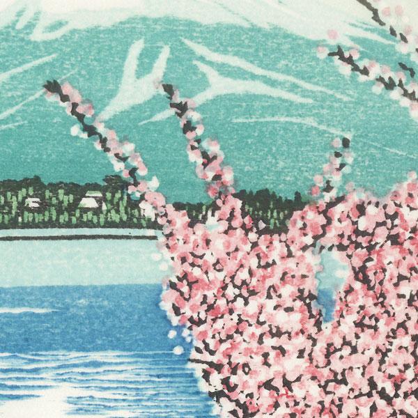 Mt. Fuji and Cherry Blossoms by Gihachiro Okuyama (1907 - 1981)