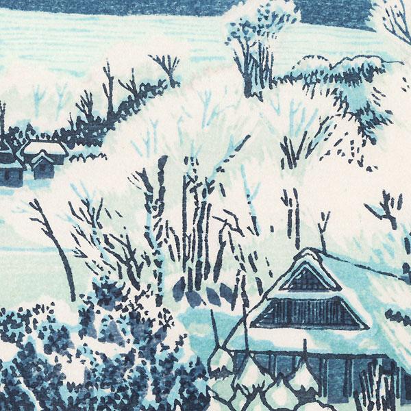 Mt. Fuji and Pink Sky by Gihachiro Okuyama (1907 - 1981)