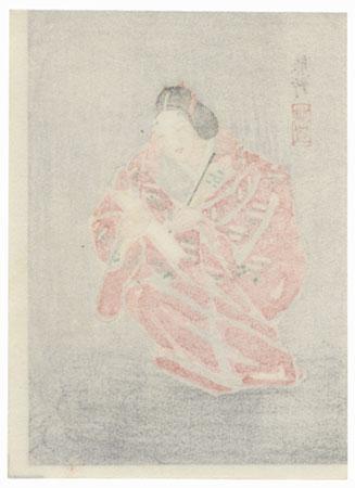 Yuya by Akitoyo Terada (active circa 1950s)