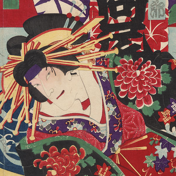Ashikaga Yorikani Attacking the Courtesan Takao, 1882 by Chikashige (active circa 1869 - 1882)