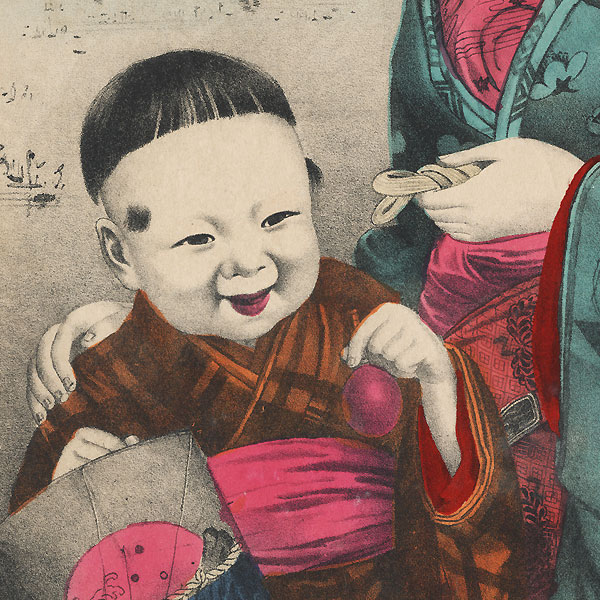 Mother and Child with Hot Air Balloon, 1891 by Meiji era artist (unsigned)