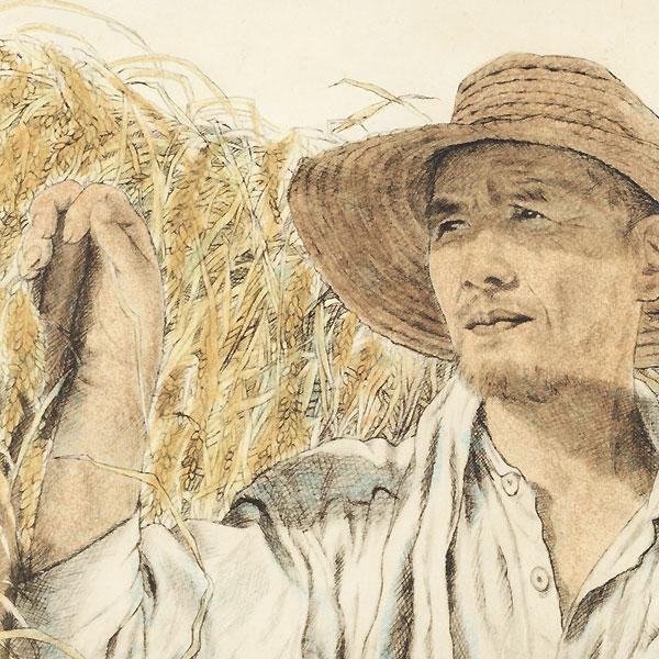 Japanese Rice Farmer by Willy Seiler (1903 - 1988)