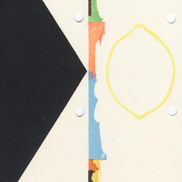Work - JY5, 1971 by Yoshisuke Funasaka (born 1939)